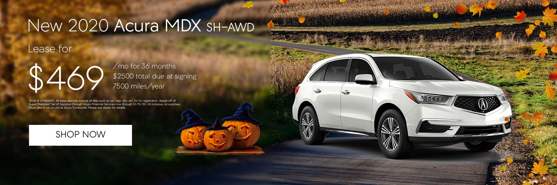MDX lease offer