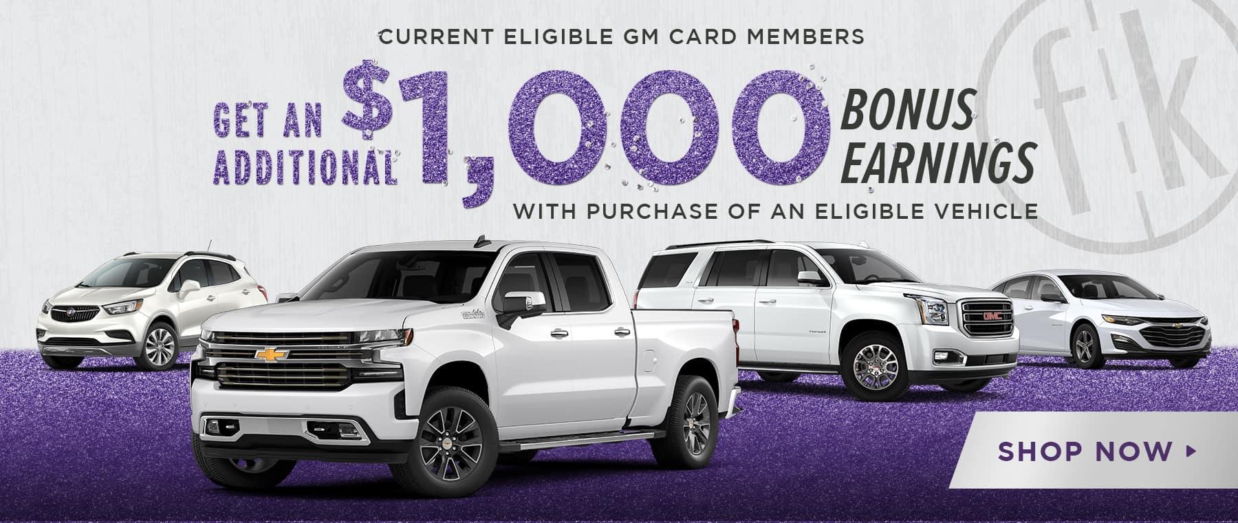 GM Card Members Offer