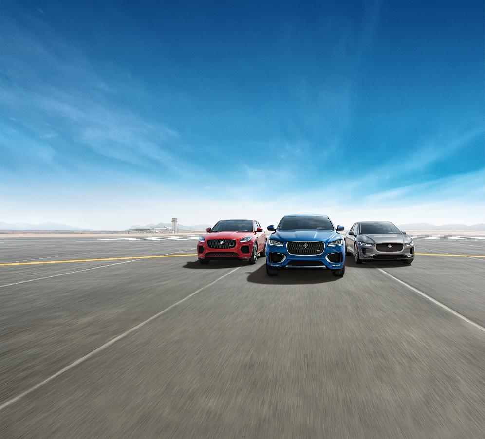 2020 Jaguar SUVs