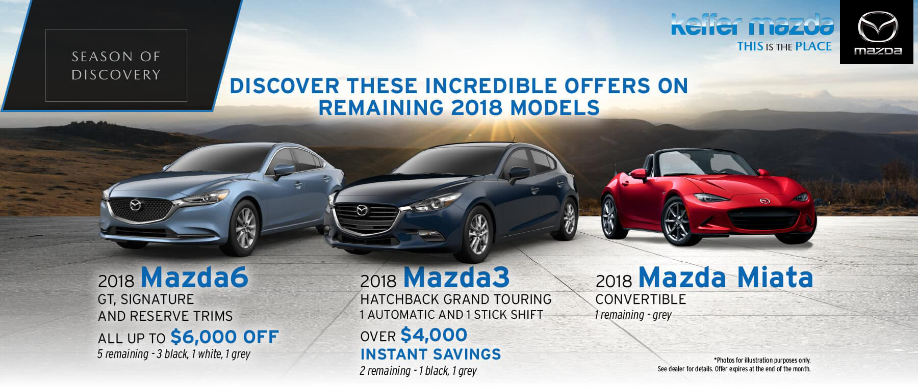 Discover these incredible offers on remaining 2018 vehicles