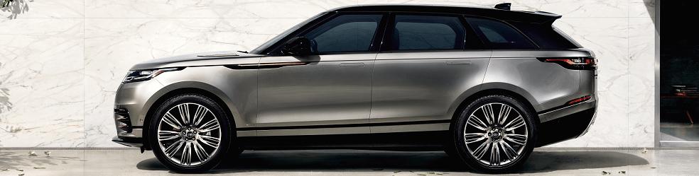 Range Rover Velar Design