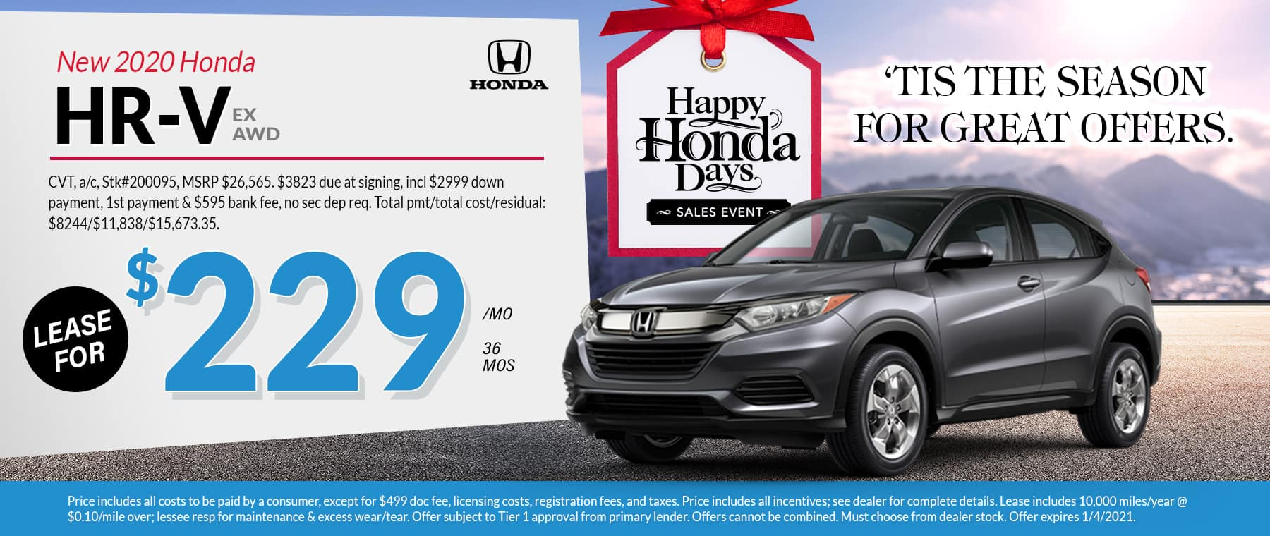 2020 Honda HR-V November 2020