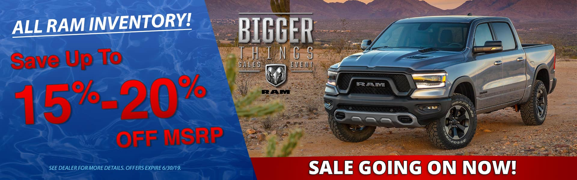 All Rams Inventory Sale