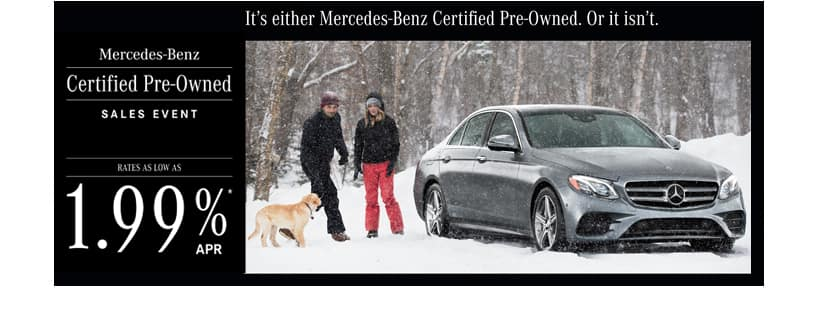 238 new mercedes benz cars suvs in stock mercedes benz of baton rouge. Black Bedroom Furniture Sets. Home Design Ideas