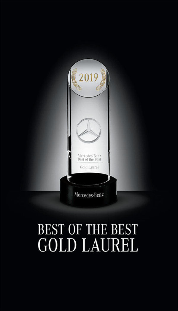 2019 Mercedes-Benz Best of the Best Gold Laurel Award