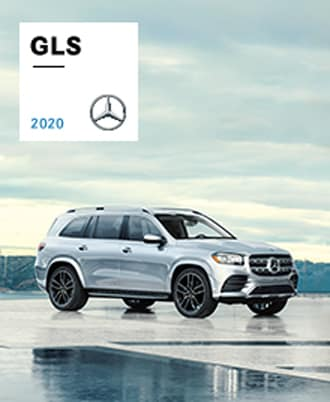 2020-Mercedes-GLS-brochure