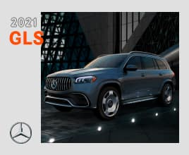 2021-Mercedes-GLS-brochure