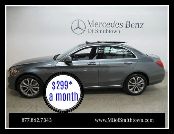 Mercedes Loaner Car Lease