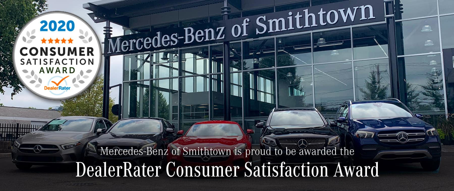 Homepage-Slider-MBS-Consumer-Satisfaction