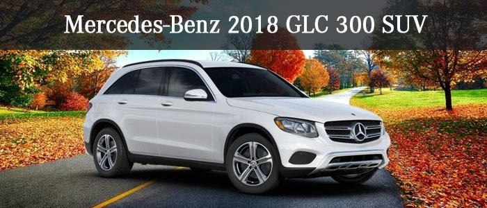 2018 GLC 300 SUV