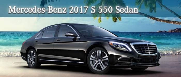 2017 Mercedes-Benz S 550 Sedan