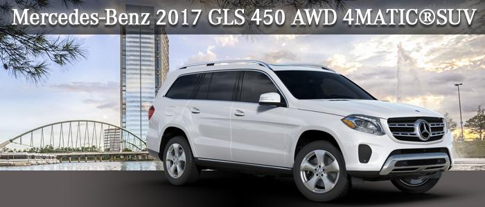 2017 GLS 450 SUV