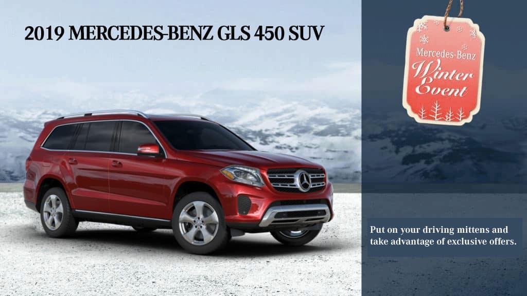2019 GLS 450 SUV 4MATIC®