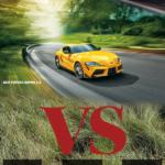 2021 Toyota Supra versus Toyota 86